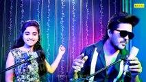 "Sonotek Cassettes Present "" Patla Dupatta Tera Muh Dikhe "" a Latest New Haryanvi Song 2019"