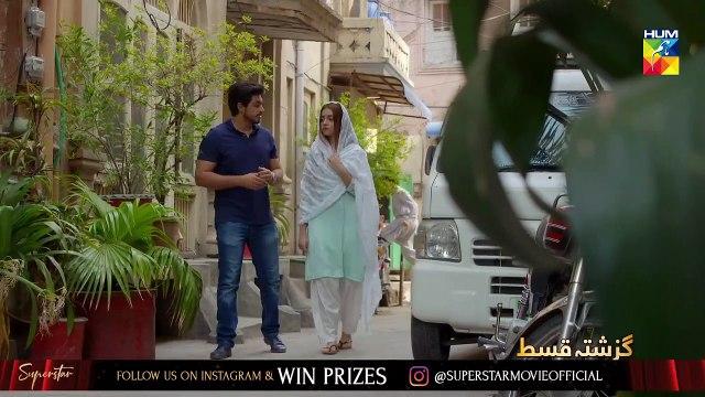Kun Faya Kun Episode _05 HUM TV Drama 1 August 2019