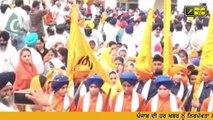 ਗੁਆਂਢੀ ਮੁਲਕ ਤੋਂ ਆਇਆ ਨਗਰ ਕੀਰਤਨ International Nagar Kirtan Reached Wagha