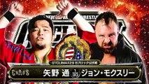 Toru Yano vs Jon Moxley | NJPW G1 Climax 29