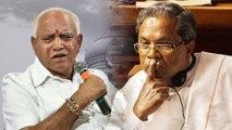 ಸಿದ್ದರಾಮಯ್ಯ ವಿರುದ್ಧ ಮತ್ತೊಂದು ಹೆಜ್ಜೆ ಇಟ್ಟ ಬಿ ಎಸ್ ಯಡಿಯೂರಪ್ಪ | Oneindia Kannada