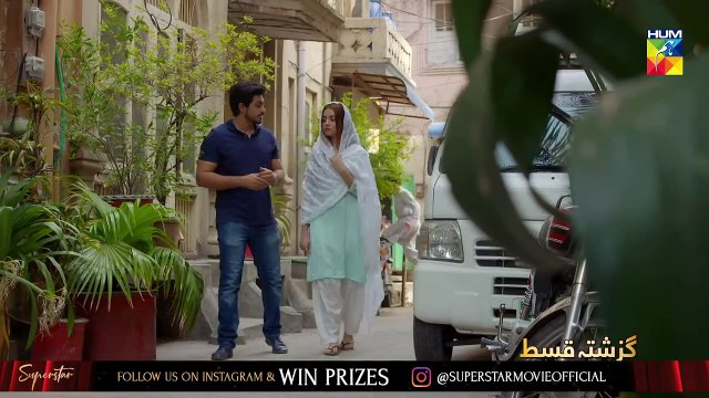 Kun Faya Kun Episode #05 HUM TV Drama 1 August 2019