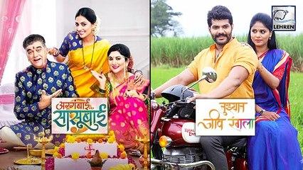 Top 5 Marathi Television Serials