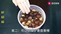 【Handling mushrooms correctly】别再用热水泡香菇了,学会这个小窍门,3分钟全泡开,省时又省力