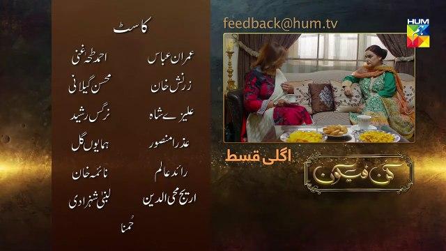Kun Faya Kun Episode #06 Promo HUM TV Drama