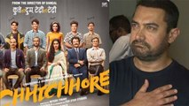 Aamir Khan CRIES after watching Sushant Singh & Shraddha Kapoor's Chhichhore trailer   FilmiBeat