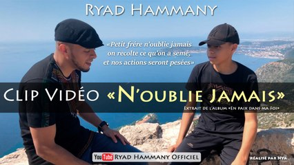 Ryad Hammany - New Clip N'oublie jamais
