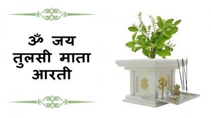 Shraddha Jain - Om Jai Tulsi Mata Aarti with Lyrics | Tulsi Vivah Aarti | ॐ जय तुलसी माता आरती