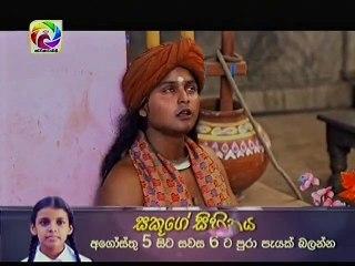 Maharaja Kansa (362) - 02-08-2019