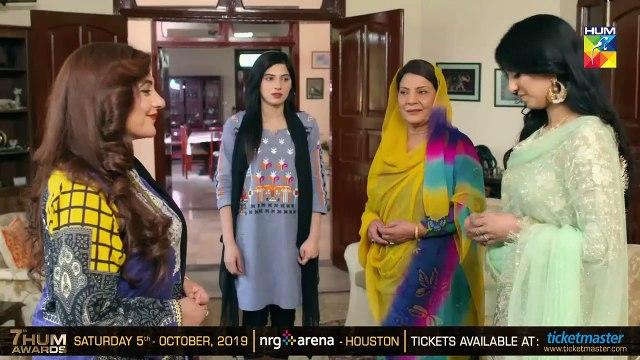 Main Khwab Bunti Hon Epi #20 HUM TV Drama 2 August 2019