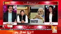 Modi Kashmir Mein Kia Karne Jaraha Hai..Dr Shahid Telling
