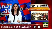 Sawal Yeh Hai | Maria Memon | ARYNews | 2 August 2019