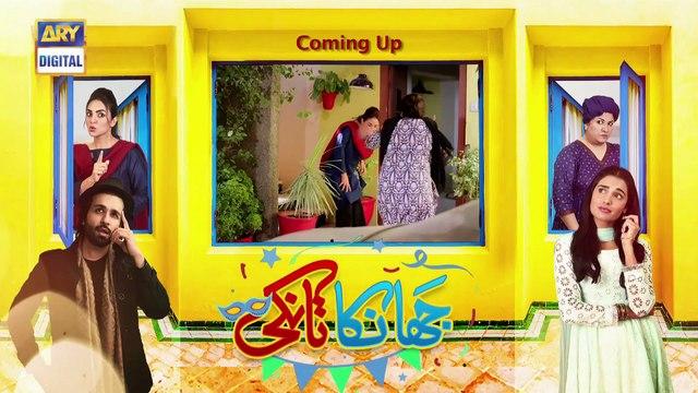 Jhanka Tanki - ARY Telefilms Part II
