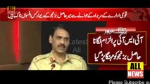 DG ISPR responds to Mir Hasil Bizenjo's comment regarding DG ISI   Pak Army   Press Confrence