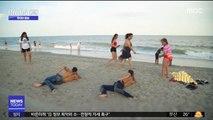 [투데이 영상] 해변의 무용수들…24시간 사진촬영 도전