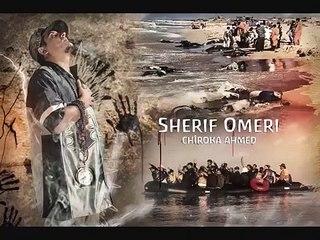 Sherif Omeri  Ahmed