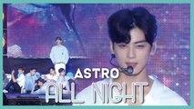 [HOT] ASTRO - All Night,  아스트로 - 전화해 Show Music core 20190803