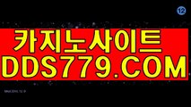 실시간카지노セ블랙잭카운팅セAAB889。comセ와우카지노セ아시아바카라