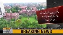 Ban Tik Tok in Pakistan - Appeal files to ban Tik Tok in Lahore High Court