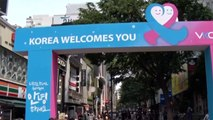 اليابان تشدد القيود على صادرات مواد تقنية لكوريا الجنوبية