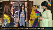 Main Khwab Bunti Hon Episode #20 HUM TV Drama 2 August 2019