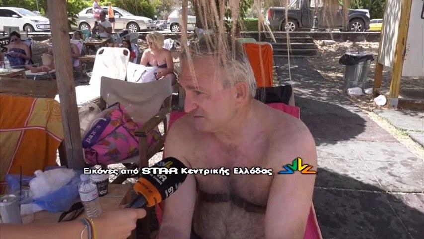 «Καμπανάκι» για τους πνιγμούς στις παραλίες - Σε επαγρύπνηση καλεί τους λουόμενους ο Ιατρικός Σύλλογος Φθ/δας