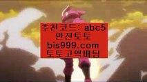 키노사다리밸런스작업✨파워볼일일분석✨파워볼실전분석✨파워볼강의✨/파트너코드: abc5//bis999.com키노사다리밸런스작업