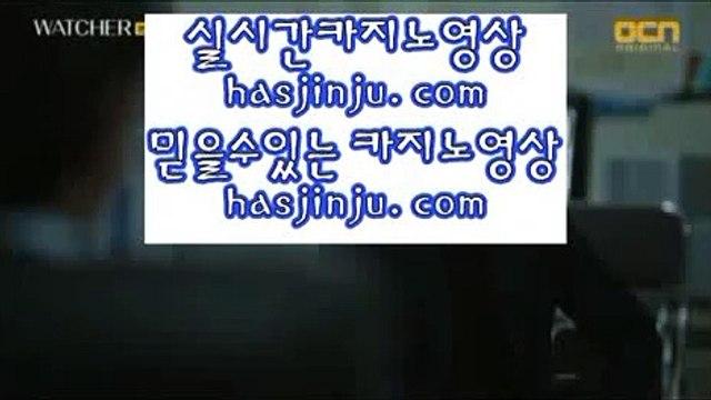 스보벳  35ど 캐슬 피크 호텔     https://jasjinju.blogspot.com   캐슬 피크 호텔 35ど  스보벳