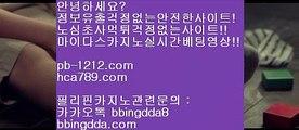 솔레어vip♭♩♪마이다스카지노★★솔레어카지노★★시티오브드림★★pb-1212.com★★★라이센스카지노★★pb-1212.com★★♭♩♪솔레어vip