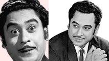 Kishore Kumar के Birthday पर जानिए उनसे जुड़ी ये खूबसूरत बातें | वनइंडिया हिंदी