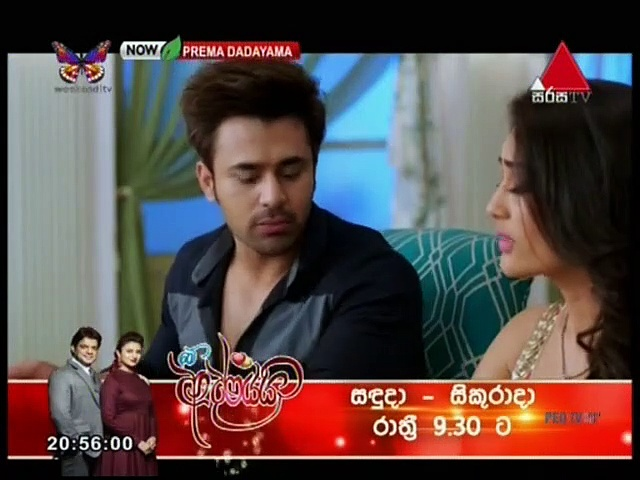 Prema Dadayama 3 - Episode 85 - 03rd August 2019 Thumbnail