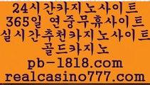 아바타바카라 live score(pb-1818.com) live score아바타바카라