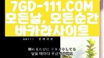 ™ 카지노추천™⇲바카라1위⇱ 【 7GD-111.COM 】한국카지노 필리핀모바일카지노 카지노마발이⇲바카라1위⇱™ 카지노추천™