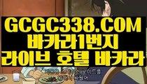 【 피망카지노 】↱충전 ↲ 【 GCGC338.COM 】 솔레어카지노 / 솔레어바카라 / 88카지노게임↱충전 ↲【 피망카지노 】