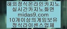 핸드폰바카라☜☆http://pb-2020.com☆모바일바카라/핸드폰바카라/골드카지노/바카라마틴☜핸드폰바카라