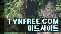 파일공유 한국영화→→Tvnfree.com←←넷플릭스 파일공유 한국영화→→Tvnfree.com←←넷플릭스