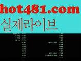   바카라페어  【 hot481.com】 ⋟【라이브】♀마이다스카지노-{只 hot481 只】필리핀카지노♀  바카라페어  【 hot481.com】 ⋟【라이브】