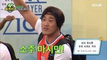 저 형 진짜...ㅋㅋ 영어 잘알 김동현의 직독직해