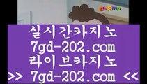 먹튀검색기  9 먹검 / / 먹튀검색기 / / 마이다스카지노 33pair.com   먹검 / / 먹튀검색기 / / 마이다스카지노 9  먹튀검색기