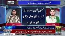 Mishal Malik Telling The Condition Of Kashmir Right Now..
