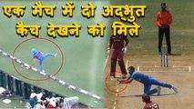 India vs West Indies 2nd T20l: Bhuvneshwar Kumar, Manish Pandey takes a blinder   वनइंडिया हिंदी