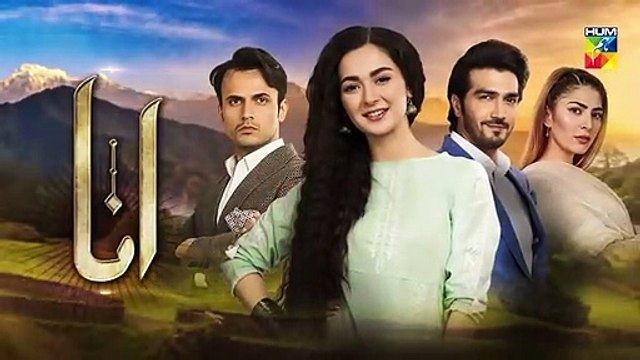 Anaa Episode #26 Promo HUM TV Drama