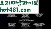 //더킹카지노//해외바카라사이트- ( Θ【 hot481.com 】Θ) -바카라사이트 온라인슬롯사이트 온라인바카라 온라인카지노 마이다스카지노 바카라추천 모바일카지노 //더킹카지노//