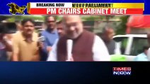 Home minister Amit Shah reaches Parliament, to make statement on J&K crisis