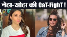 Neha Dhupia and Soha Ali Khan are not friends NOW ? Check Out Here   FilmiBeat