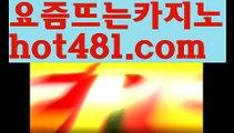 #메디테라피힐링패치||사설카지노||✴Ω gaca77.com  Ω❎ ||바카라사이트쿠폰|{{https://ggoool.com}}|솔레이어카지노|강남||온라인바카라|내국인카지노||온라인카지노사이트|온라인카지노|#강다니엘 유엔빌리지||㐂Ω  https://medium.com/@wngusdytpq50  Ω㐂 ||소통||룰렛|경기||해외카지노사이트|https://www.wattpad.com/user/user25330921먹튀검색기||도박|해외바카라사이트||해외카