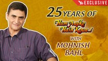 Mohnish Bahl Reveals Never Heard Before Stories | Hum Aapke Hain Koun 25 Years | Exclusive