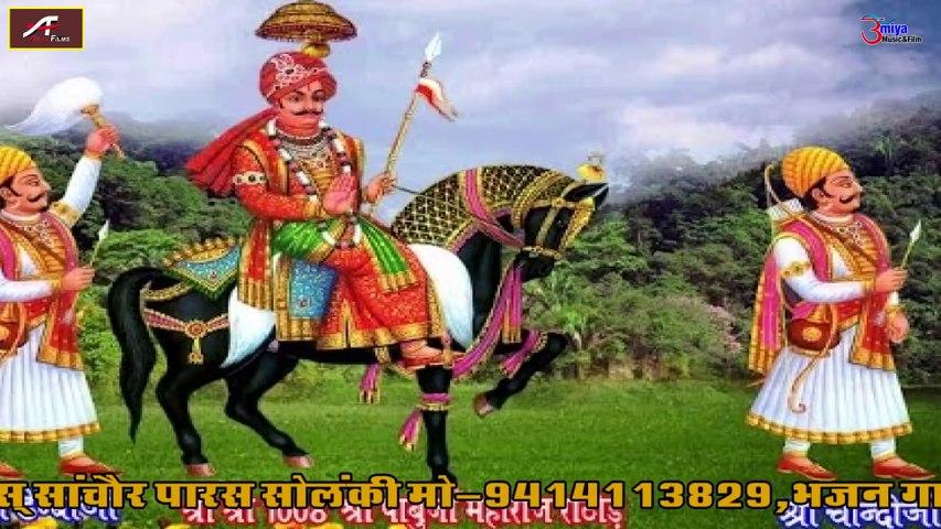 वर्षों पुराना पाबूजी राठौड़ का देसी भजन नए अंदाज में || निबली नाड़ी रे माये || Krishna Rajpurohit - New Marwadi Song || Pabuji Rathore Desi Bhajan || Latest Rajasthani HD Video Song