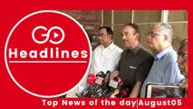 Top News Headlines of the Hour (5 Aug, 2:15 PM)