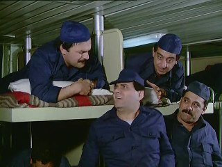 فيلم المشاغبون فى البحرية